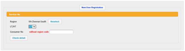 Enter Consumer No in TNEB Website